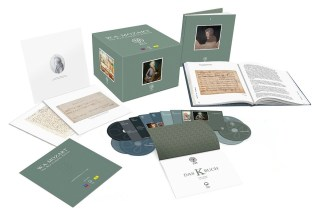 Introducing the Biggest Music Box Set of All Time