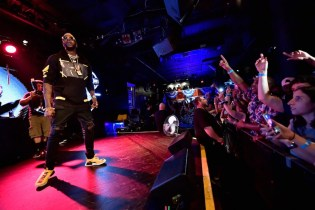 """2 Chainz Shares New Record """"Whip & A Chain"""""""