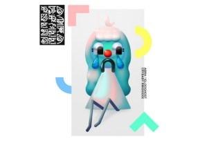 "ABRA Shares IGLOOGHOST Remix of ""Cry Baby"""