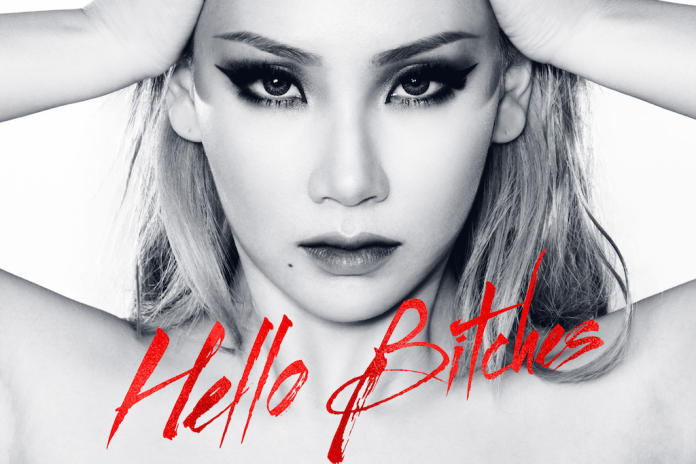 CL Announces 'Hello Bitches' North American Tour