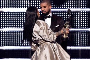 """Drake Announces Mysterious Event, """"The Ballet"""""""