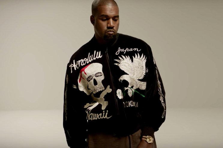 """Francis and the Lights & Kanye West Share New Song, """"My City's Gone"""""""