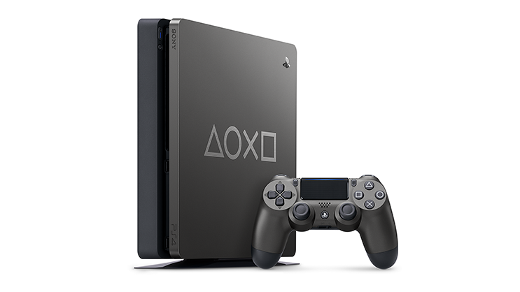 PlayStation Is Dropping A Limited Edition PS4 For 'Days Of Play' Special Event ps4 limited edition days of plays yomzansi