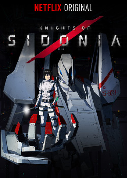 AFFICHE_knights-of-sidonia