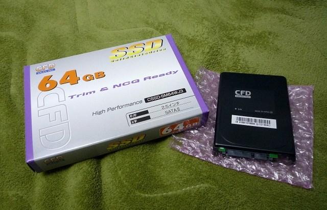 hp COMPAQ nx6320 SSD化 その2