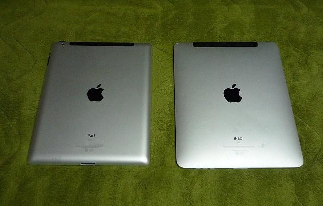 iPad と iPad2 比較 (その1)