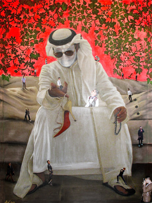 "Shurooq Amin, ""His Dilemma"""