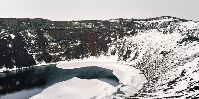 "Kris Graves, ""Kerid, Iceland"" (2012), archival pigment print, 40 x 80 in"