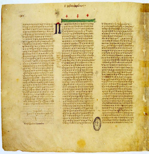 Page from 'Codex Vaticanus,' one of the oldest surviving manuscripts of the Greek Bible, kept in the Vatican Library (image via Wikipedia)