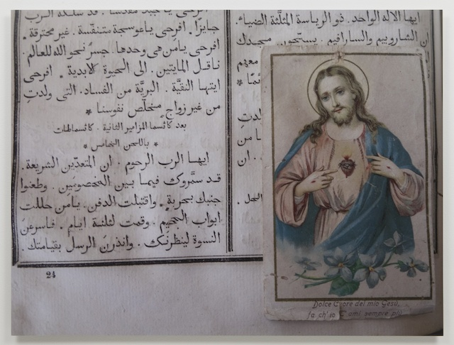 Detail of 'Ex Libris'