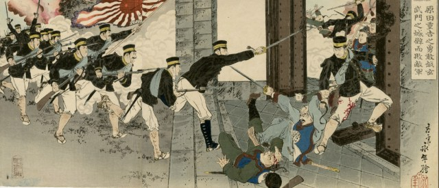 Harada Jūkichi, a Brave Soldier, Defeated Immense Enemies by Climbing Over the Wall at the Genbu Gate