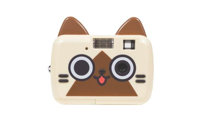 Airou Toy Digital Camera Manufactured in China for Capcom.