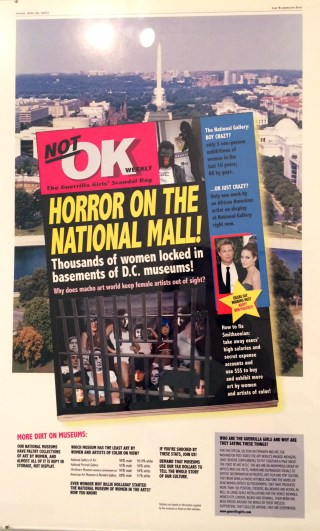 "Guerrilla Girls, ""Horror on the National Mall!"" (2007) (click to enlarge)"