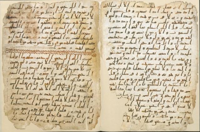 MS1572A folio 1 verso and folio 2 recto