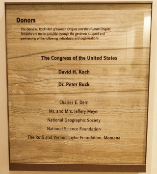 A wall panel acknowledging donors to the Hall of Human Origins at the Smithsonian National Museum of Natural History.