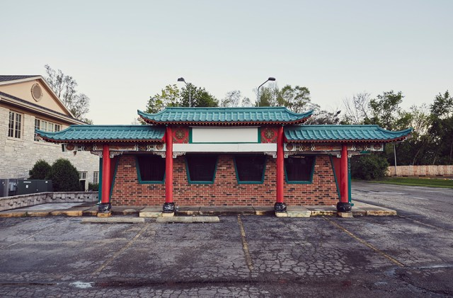 """Ho Hai Tran, """"The Great Wall, Glendale Heights, IL, USA """" (all photos courtesy Ho Hai Tran and Chloe Cahill)"""