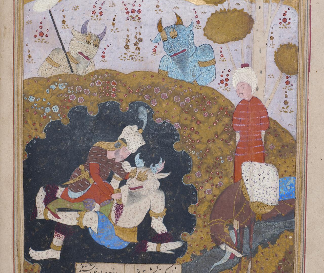 Rustam slays the White Div, in Abu'l Qasim Firdousi's 'Shahnama (Book of Kings)' (Shiraz, 1542) (courtesy the University of Manchester)