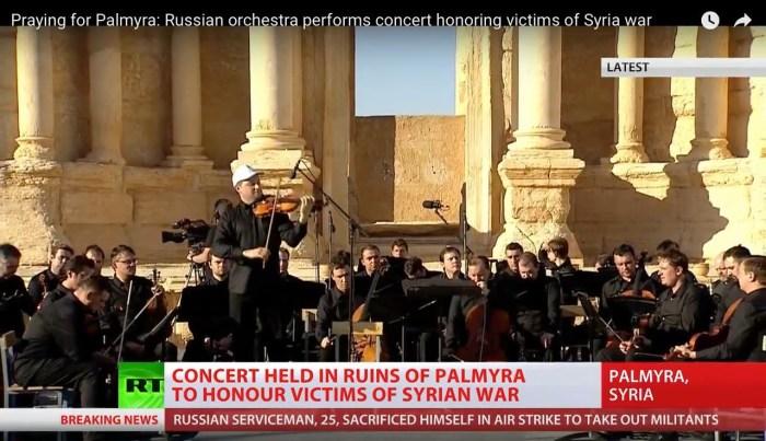 Palmyra-photocrop1
