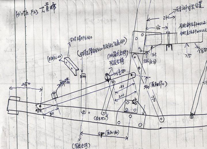 aeronautics-in-the-backyard_xu-bin-6