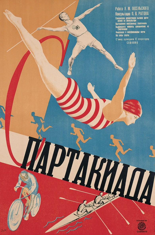 ZIM, film poster for <em srcset=