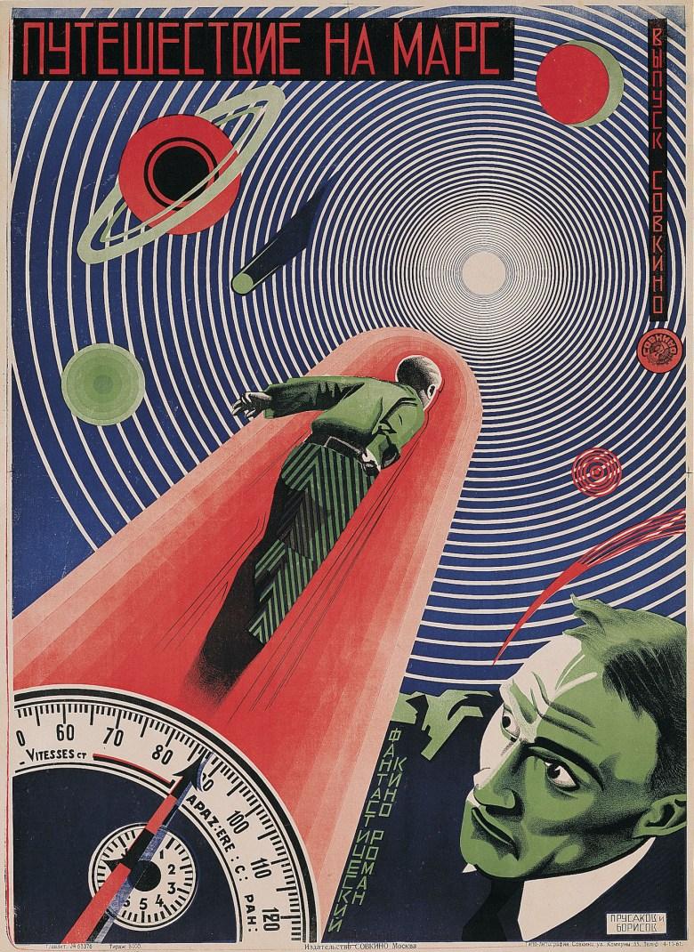 Nikolai Prusakov and Grigori Borisov, film poster for <em srcset=