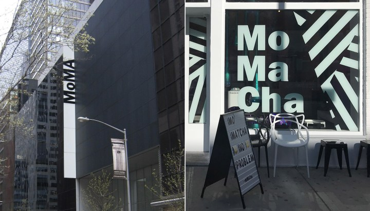 The Museum of Modern Art's logo on a banner along West 53rd Street (left, photo by Casper Moller/Wikimedia Commons) and MoMaCha's logo on its storefront (right, photo by Benjamin Sutton/Hyperallergic)