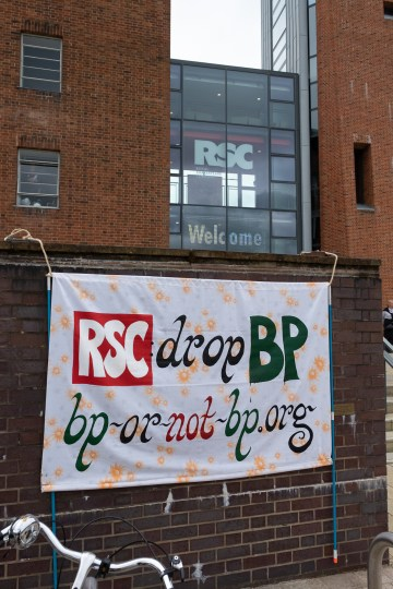 Banner outside the RSC entrance (photo by Ron Fassbender)