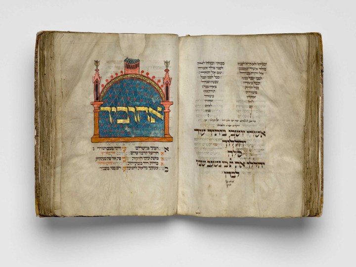 "German, ""The Montefiore Mainz Mahzor"" (c. 1310–1320), illuminated manuscript on parchment (image courtesy The Museum of Fine Arts, Houston)"