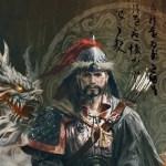 Aforismi eroici: Gengis Khan #1