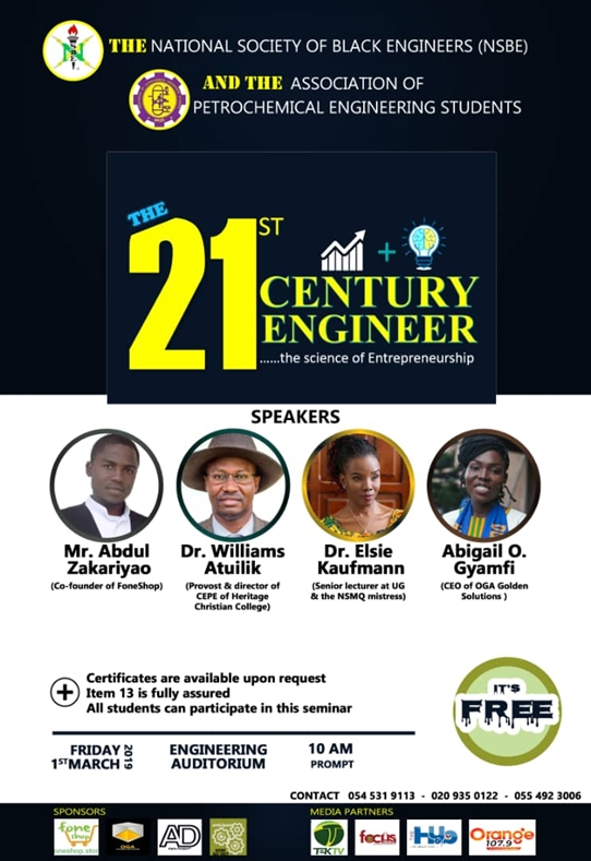 KNUST to host 21st Century Engineer seminar