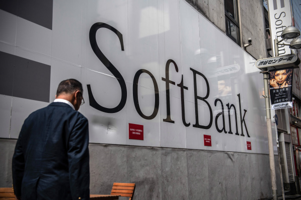 softbank kills half the performance incentive for its vision fund hyperedge embed image