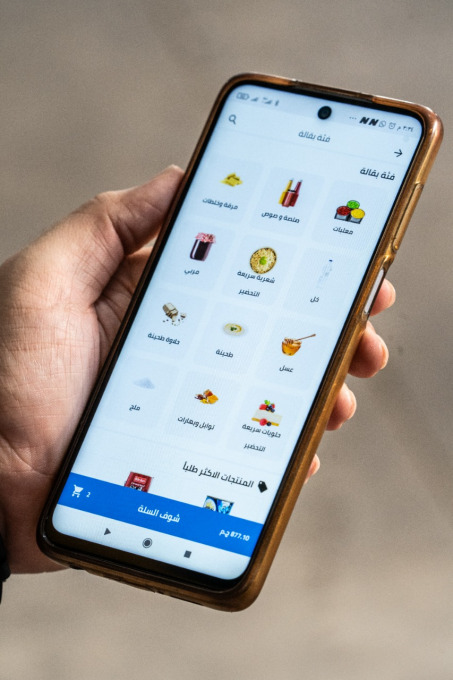 maxab the egyptian b2b food and grocery delivery startup raises 40m for hyperedge embed