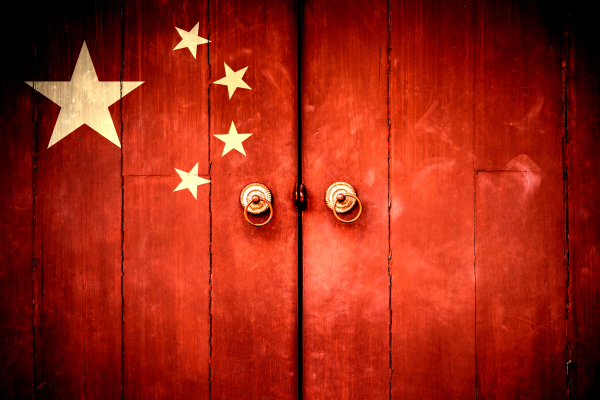 china passes data protection law hyperedge embed