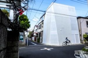 House Tokyo / A.L.X. / Tokyo