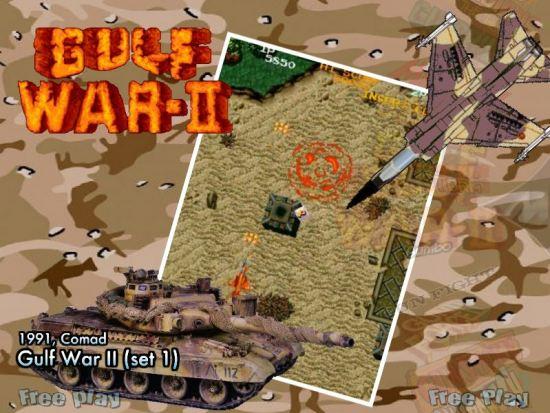 Gulf War II
