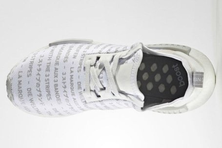 adidas_nmd_branded_white3