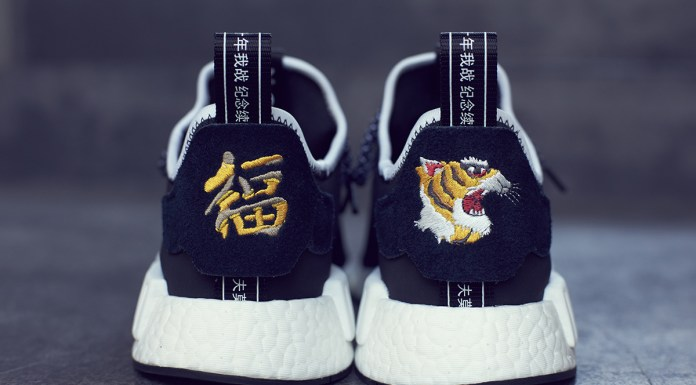 neighborhood invincible adidas consortium nmd r1