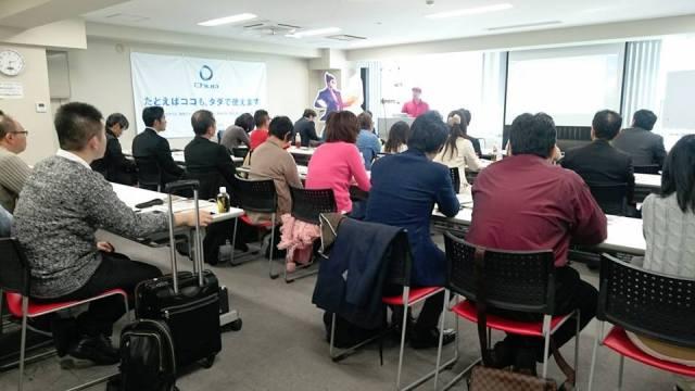 2016年ソーシャルメディア学会新春セミナー