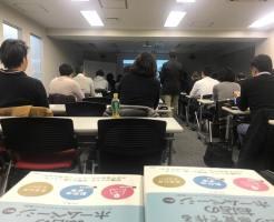 日本Wix振興プロジェクト JWPP総会