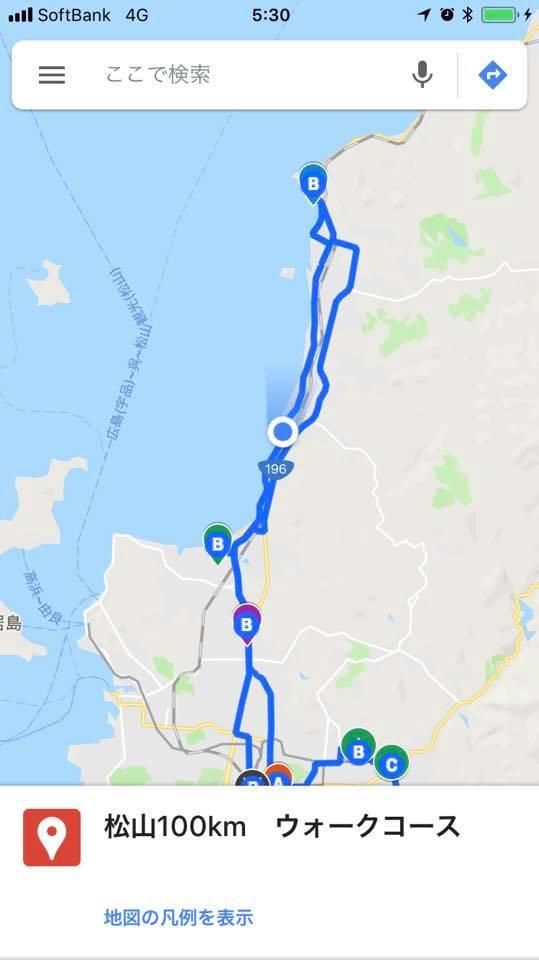 5:30 「愛媛チャリティ100km歩くぞなもし」100kmウォーキングに参加しました