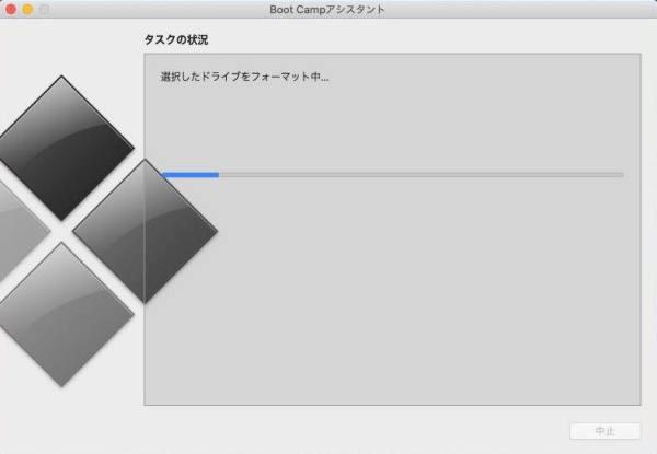 【図解手順】Windows 10をMacにBoot Campでインストールする方法7