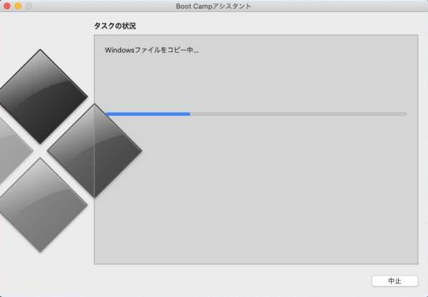 【図解手順】Windows 10をMacにBoot Campでインストールする方法8