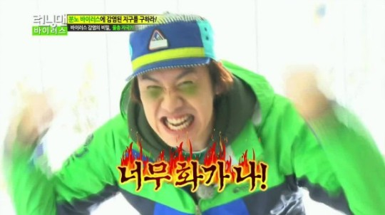 Image of: Korean Image Hyukielines Blog Wordpresscom Running Man 10 Of The Greatest running Man Episodes Of All Time