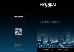 downloads hyundai lighting