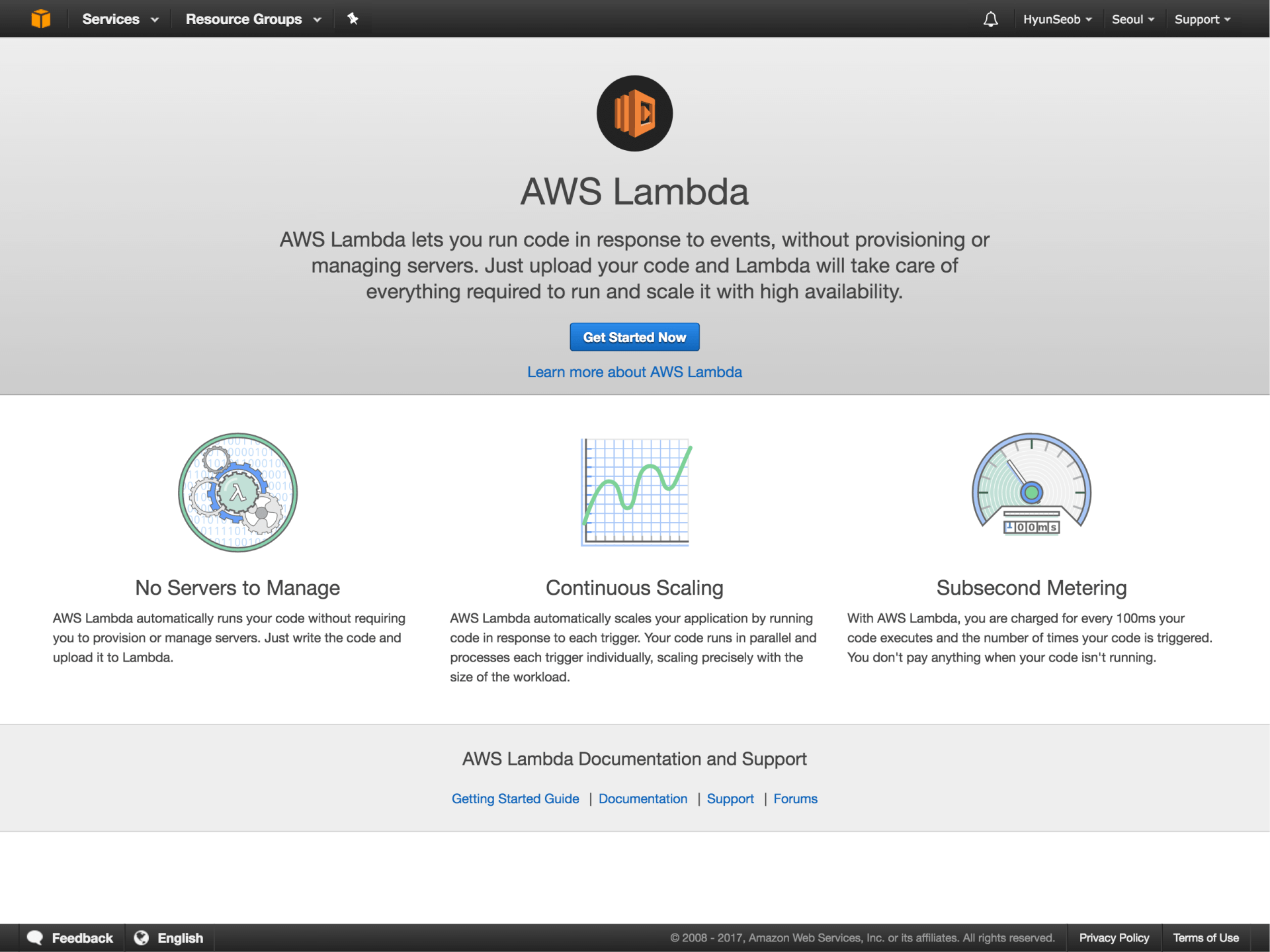 Lambda Console Screenshot