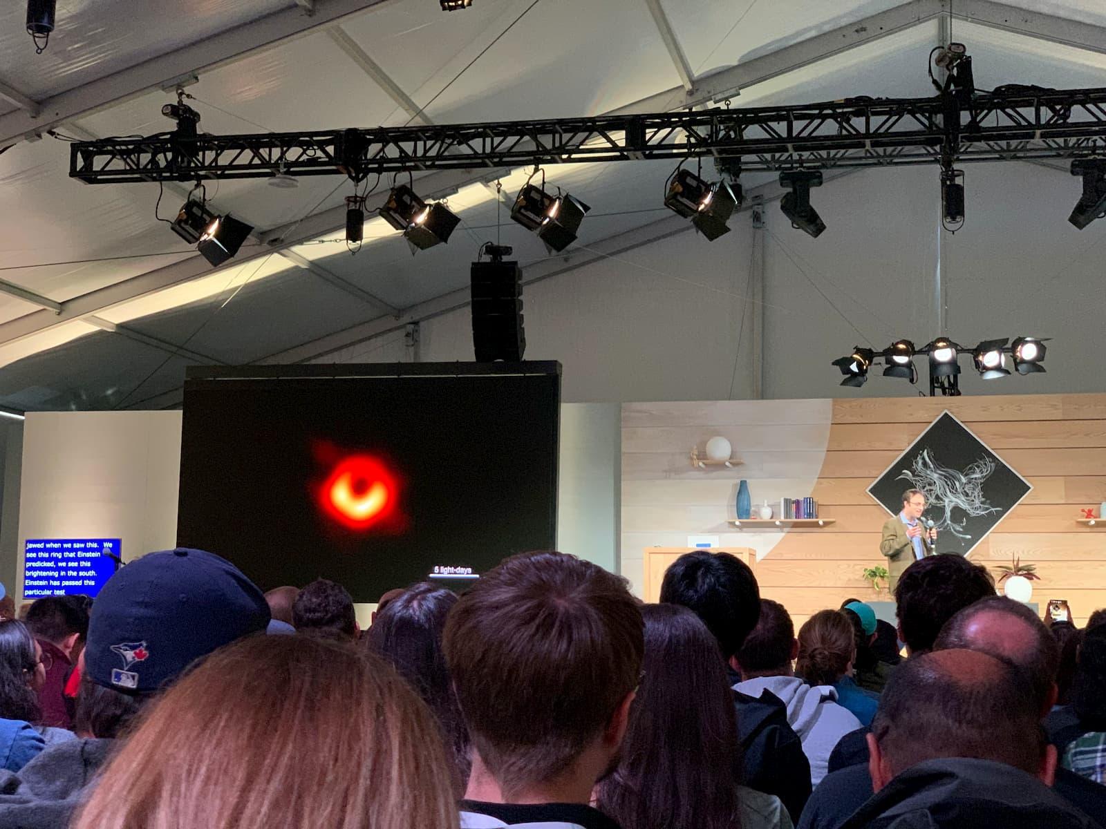 블랙홀 사진
