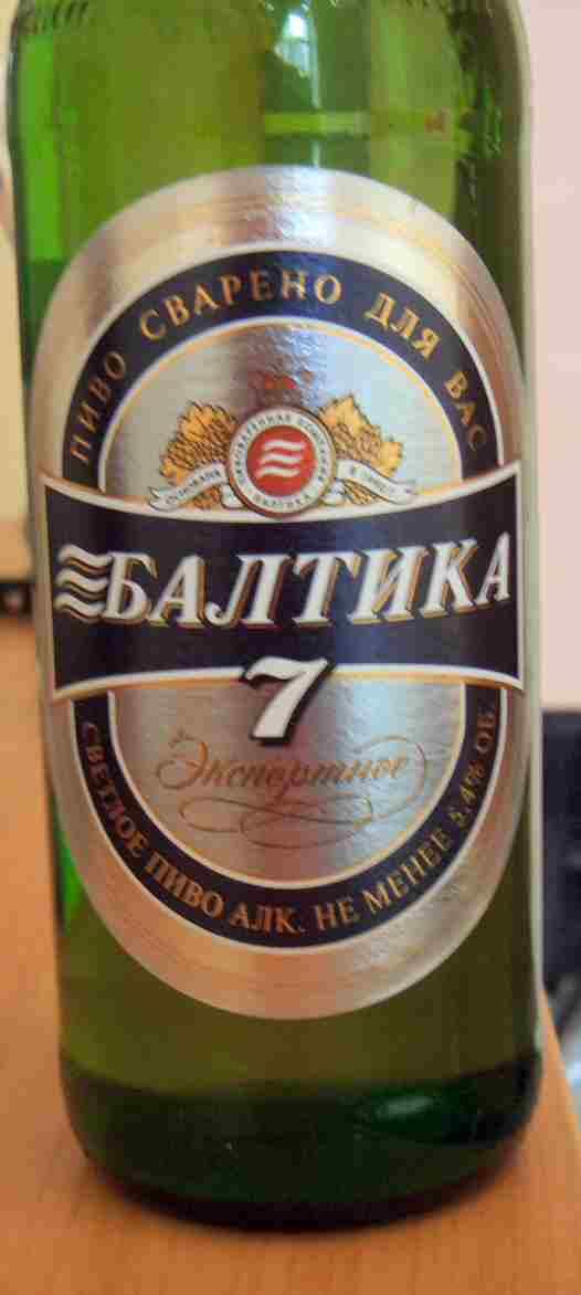 Russian Baltika 7