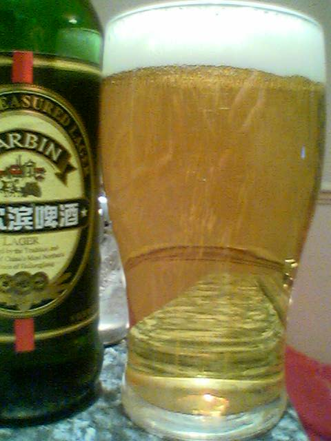 Harbin Lager poured into a glass