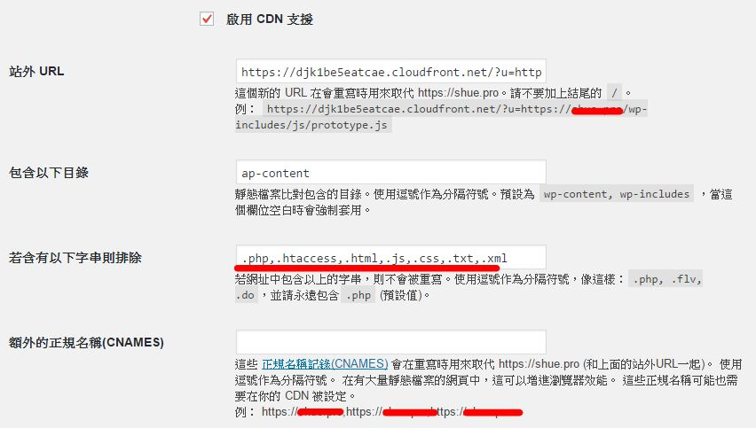 免費JareCDN介紹-提供AWS CloudFront節點 - HZSH Site