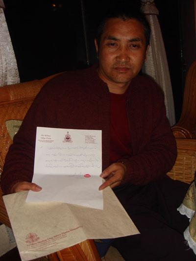 楚稱曲培堪布證明薩迦天津法王的認證書是天津法王親自交給他本人和白多仁波且的。